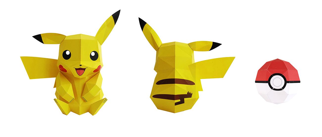 papertoy_pikachu_tougui_2