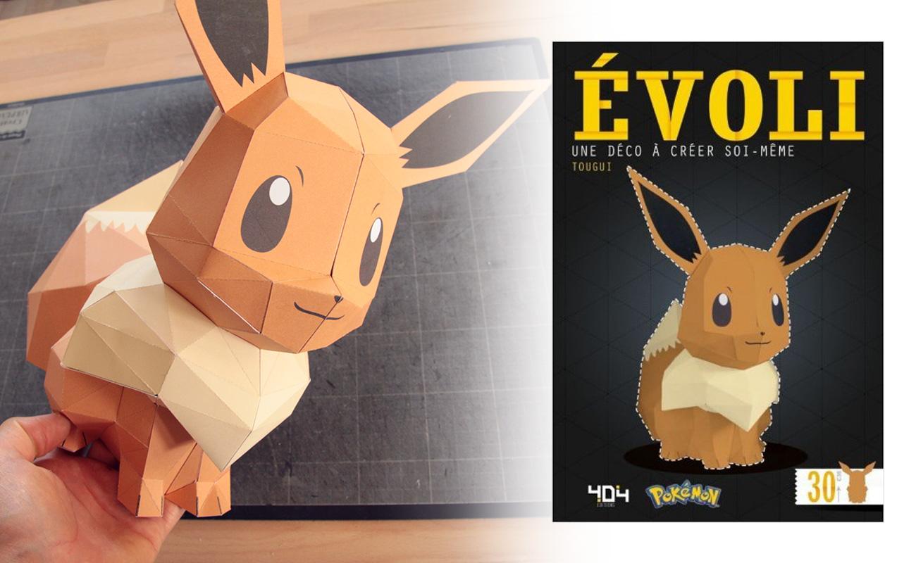 tougui_pokemon_evoli_papertoy_1